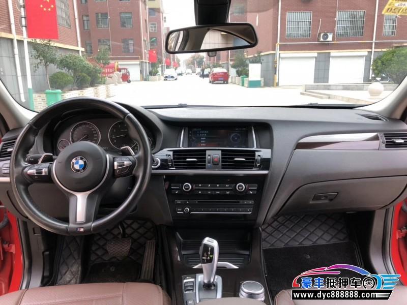 16年宝马X4SUV抵押车出售