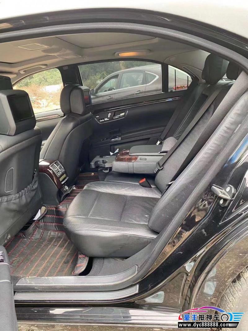 13年奔驰S轿车抵押车出售