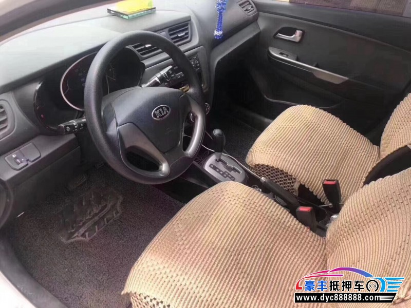 抵押车出售17年起亚K2轿车