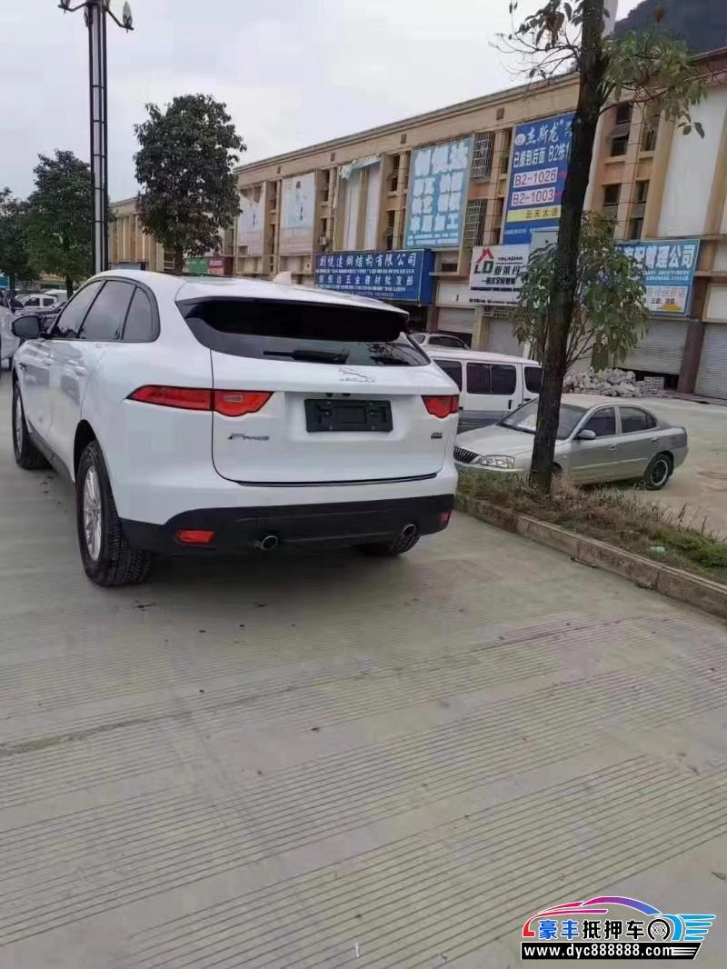 17年捷豹F-PACESUV抵押车出售