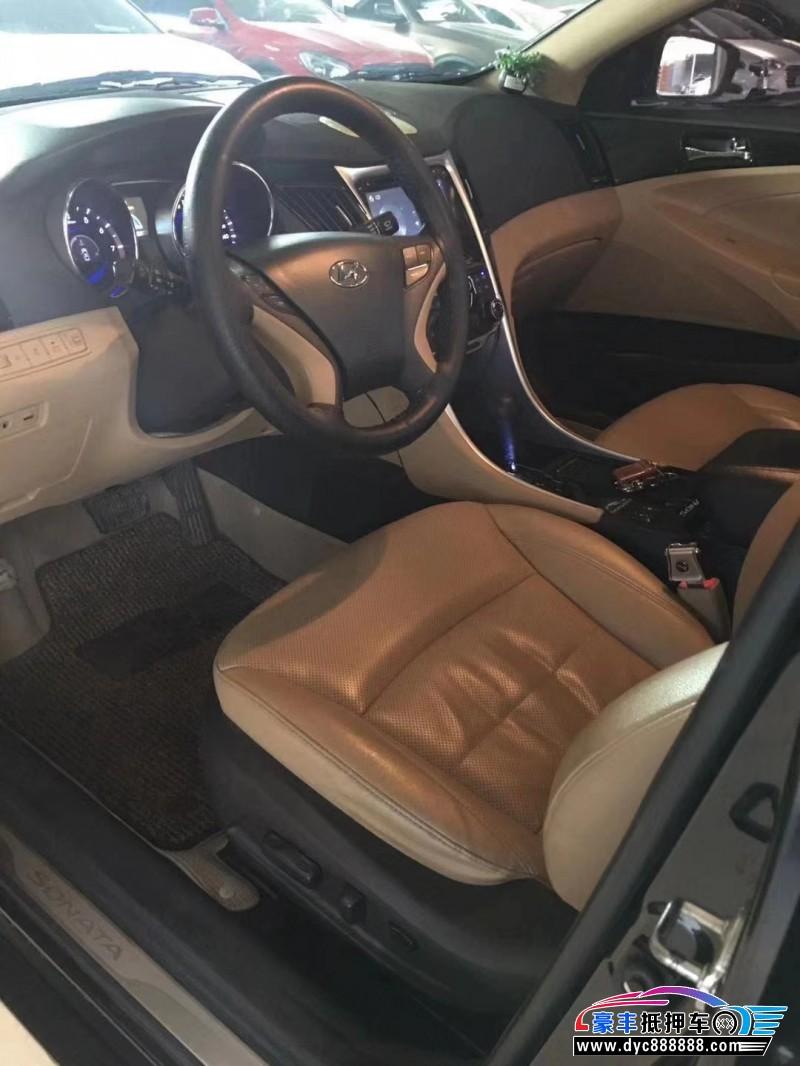 15年现代索纳塔八轿车抵押车出售