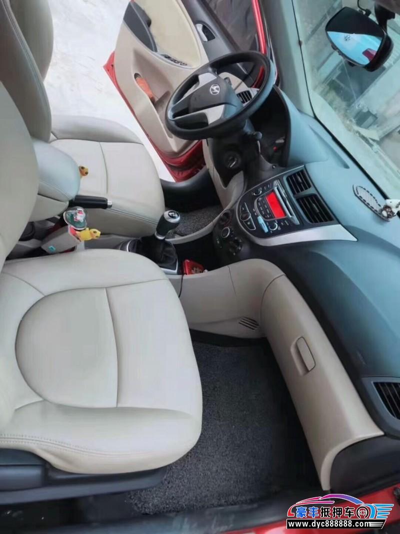 14年现代瑞纳轿车抵押车出售