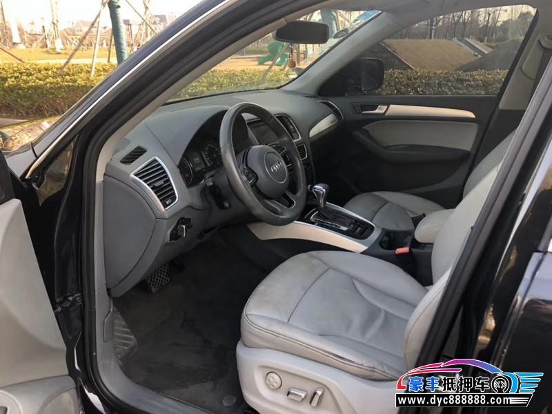 13年奥迪Q5SUV抵押车出售