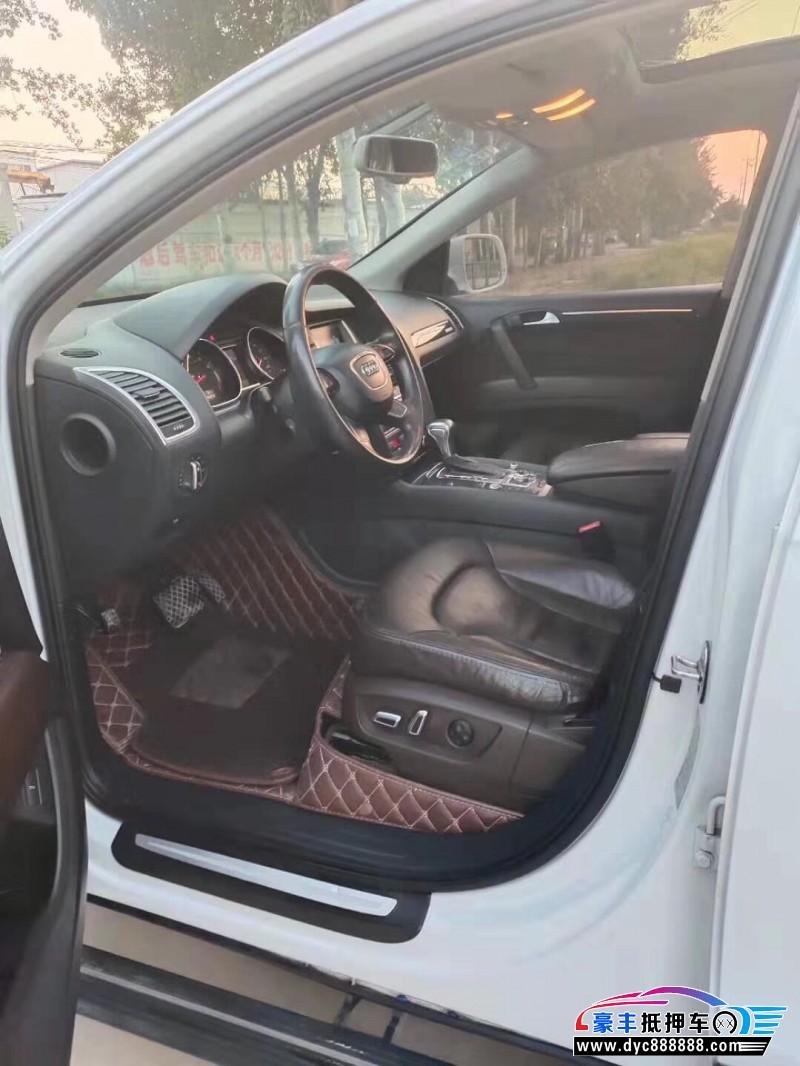 13年奥迪Q7SUV抵押车出售