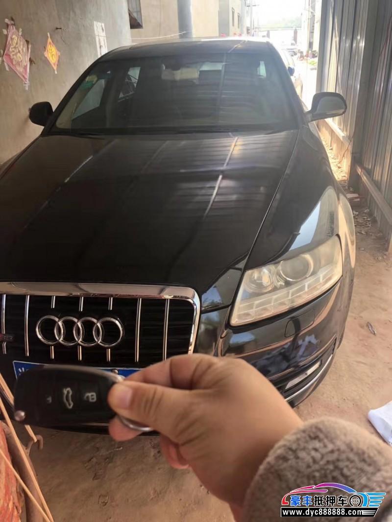 抵押车出售09年奥迪A6L轿车