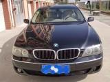 07年宝马7系轿车抵押车出售