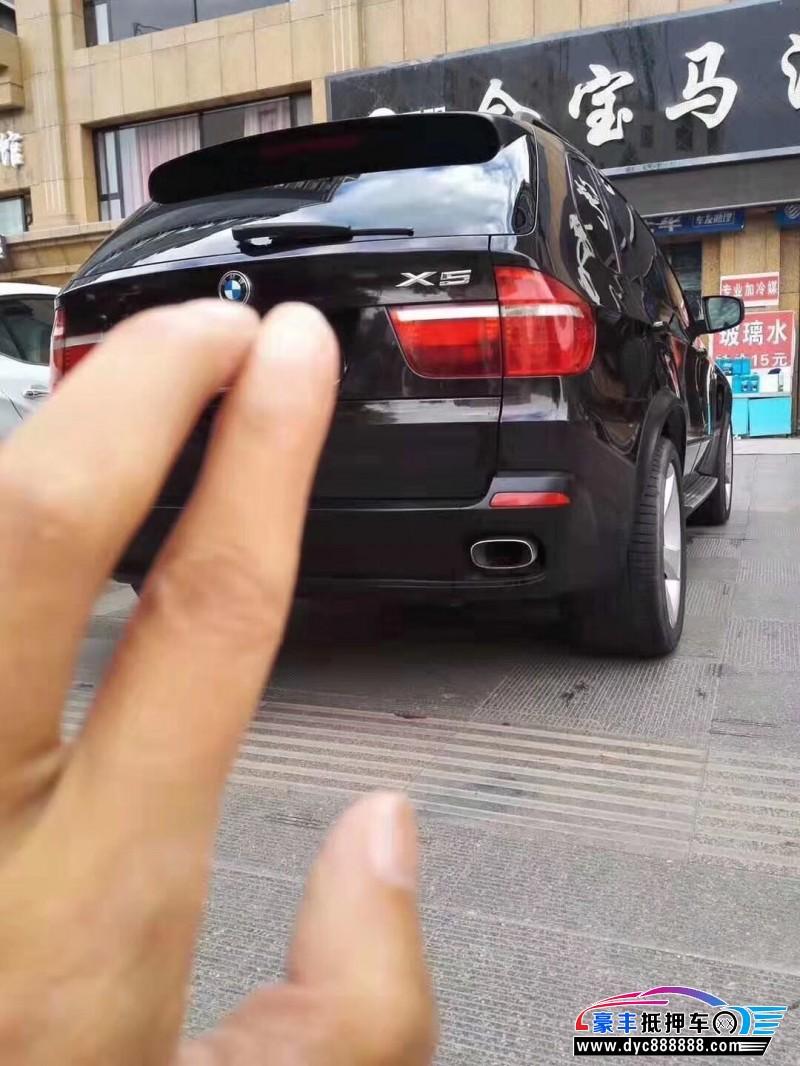 08年宝马X5SUV抵押车出售
