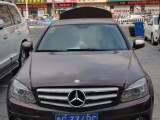 抵押车出售09年奔驰C轿车