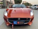 抵押车出售14年捷豹F-Type跑车