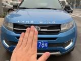 抵押车出售15年陆风X7SUV