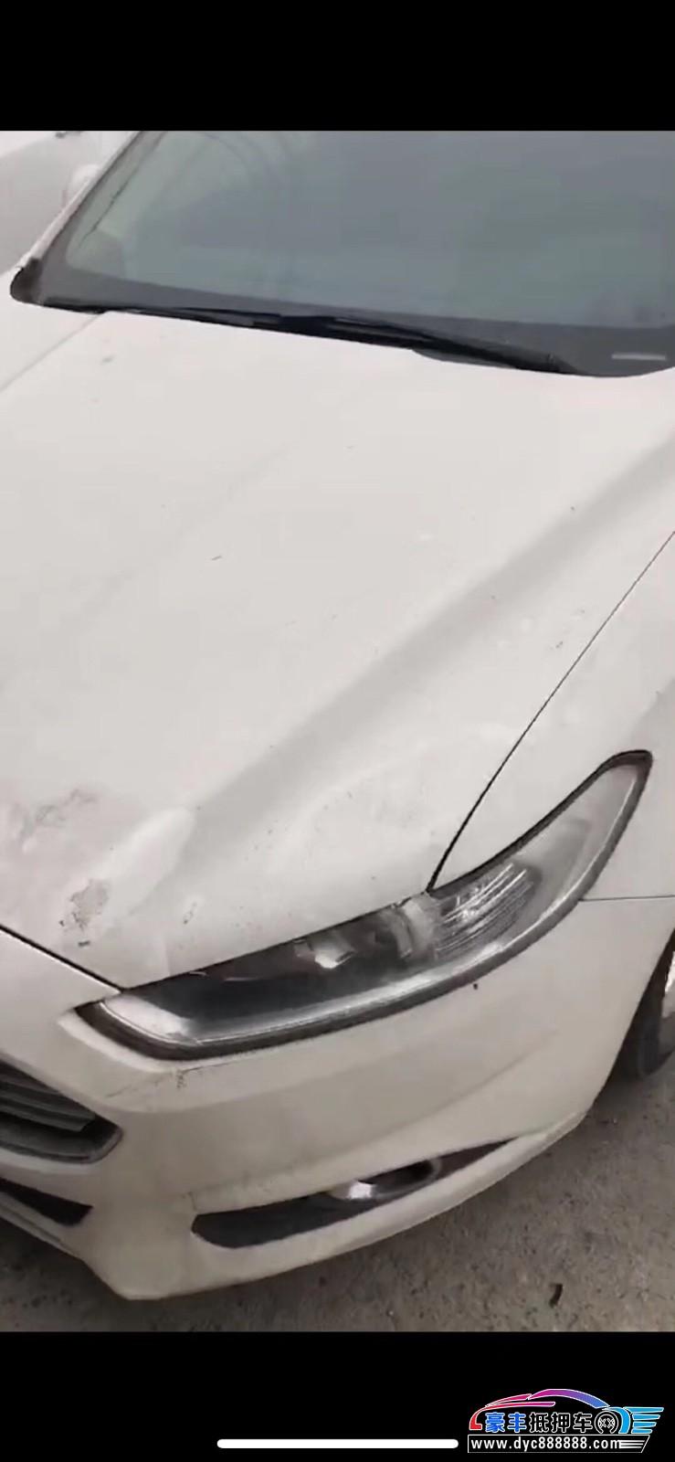 13年福特蒙迪欧轿车抵押车出售