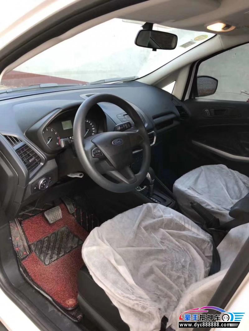 18年福特翼搏轿车抵押车出售