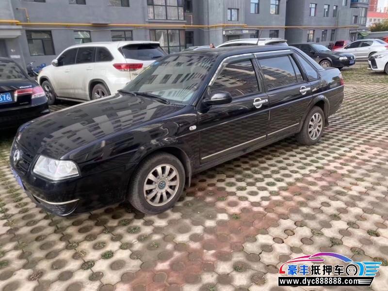 13年大众桑塔纳志俊轿车抵押车出售