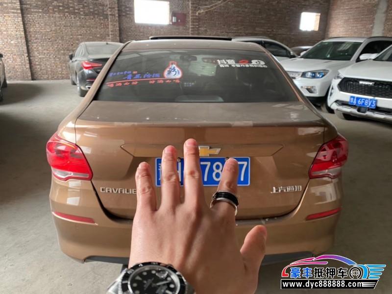 16年雪佛兰科沃兹轿车抵押车出售