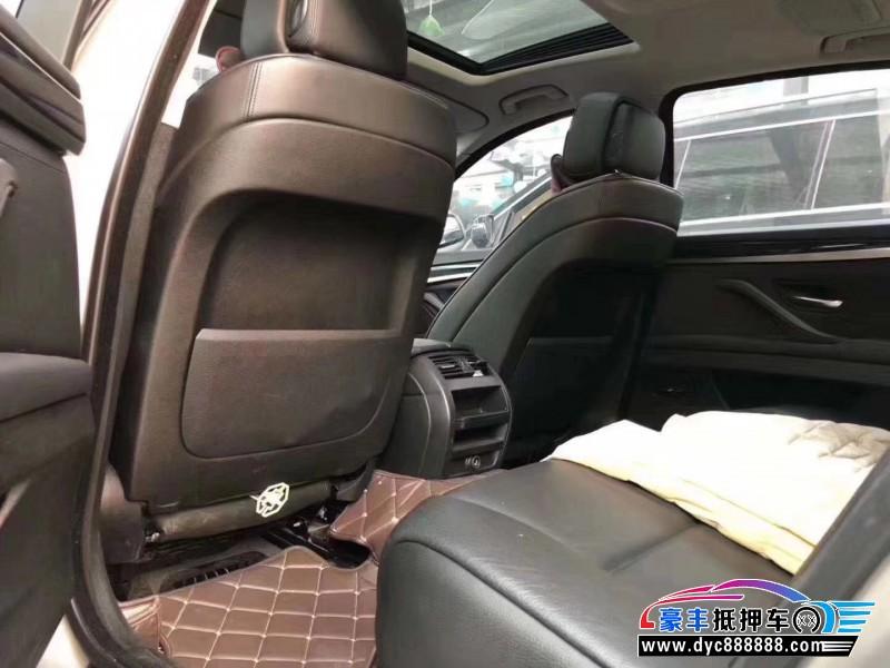 14年宝马5系轿车抵押车出售