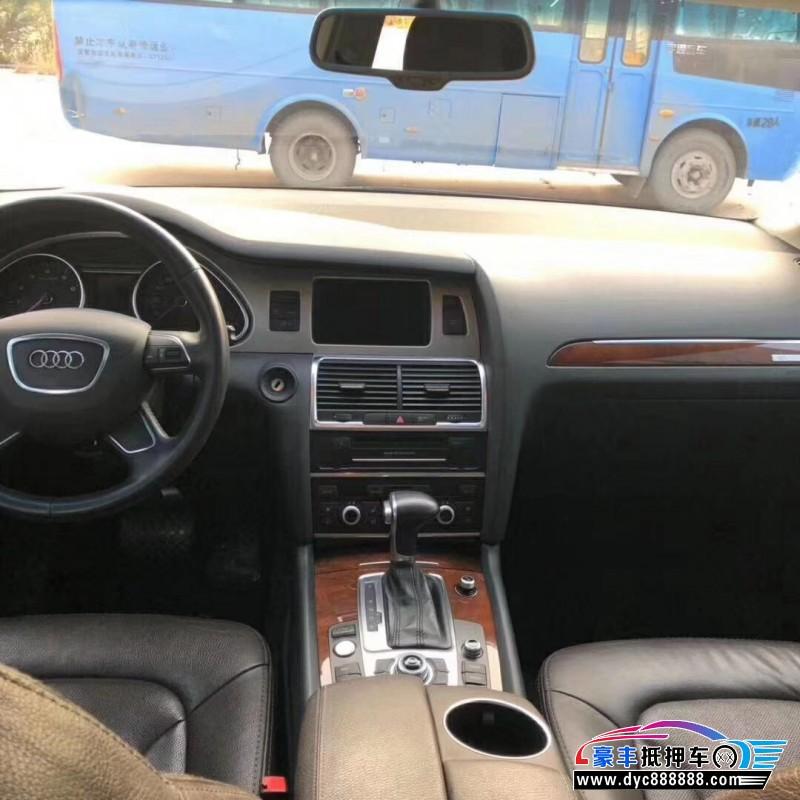 抵押车出售14年奥迪Q7SUV