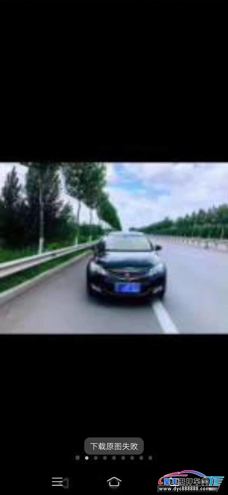 抵押车出售16年荣威350轿车