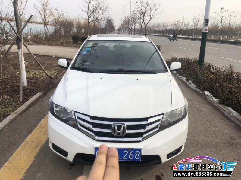 抵押车出售14年本田锋范轿车