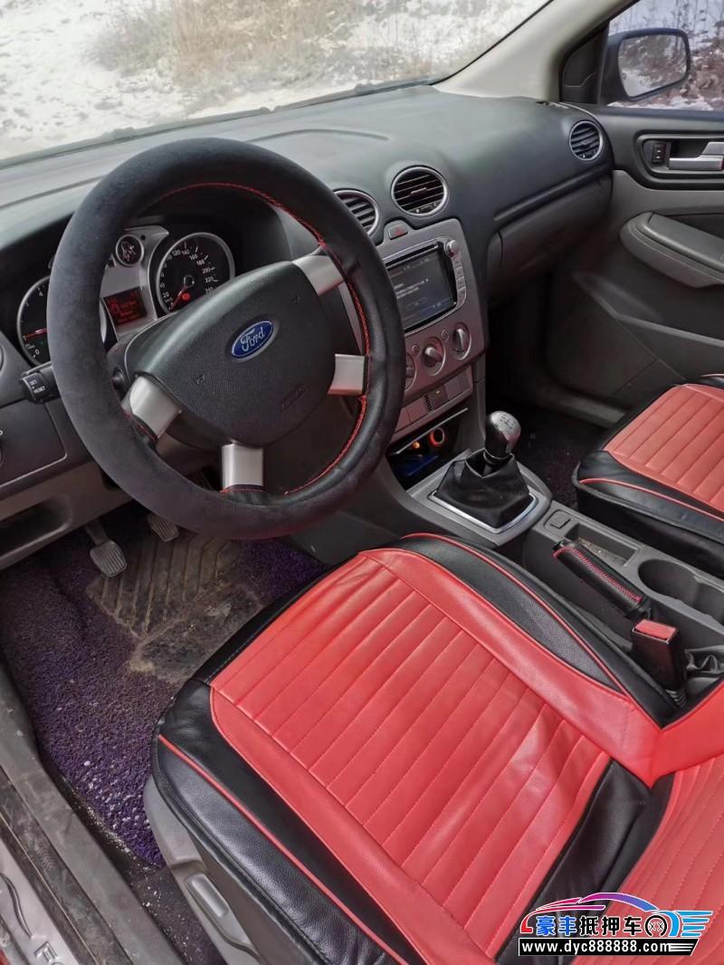 抵押车出售10年福特福克斯轿车