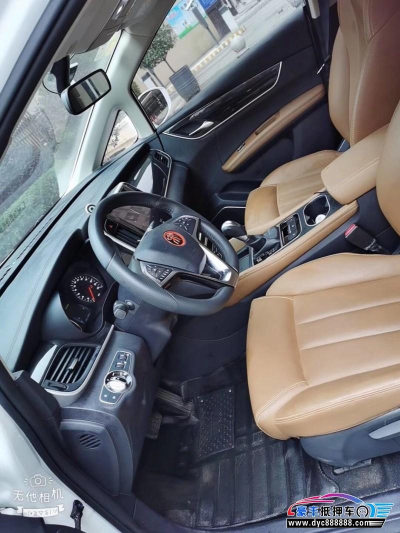 18年比亚迪宋MAXMPV抵押车出售