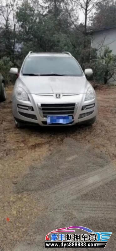 抵押车出售12年纳智捷大7 SUVSUV