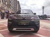 16年长安欧尚长安CX70SUV抵押车出售