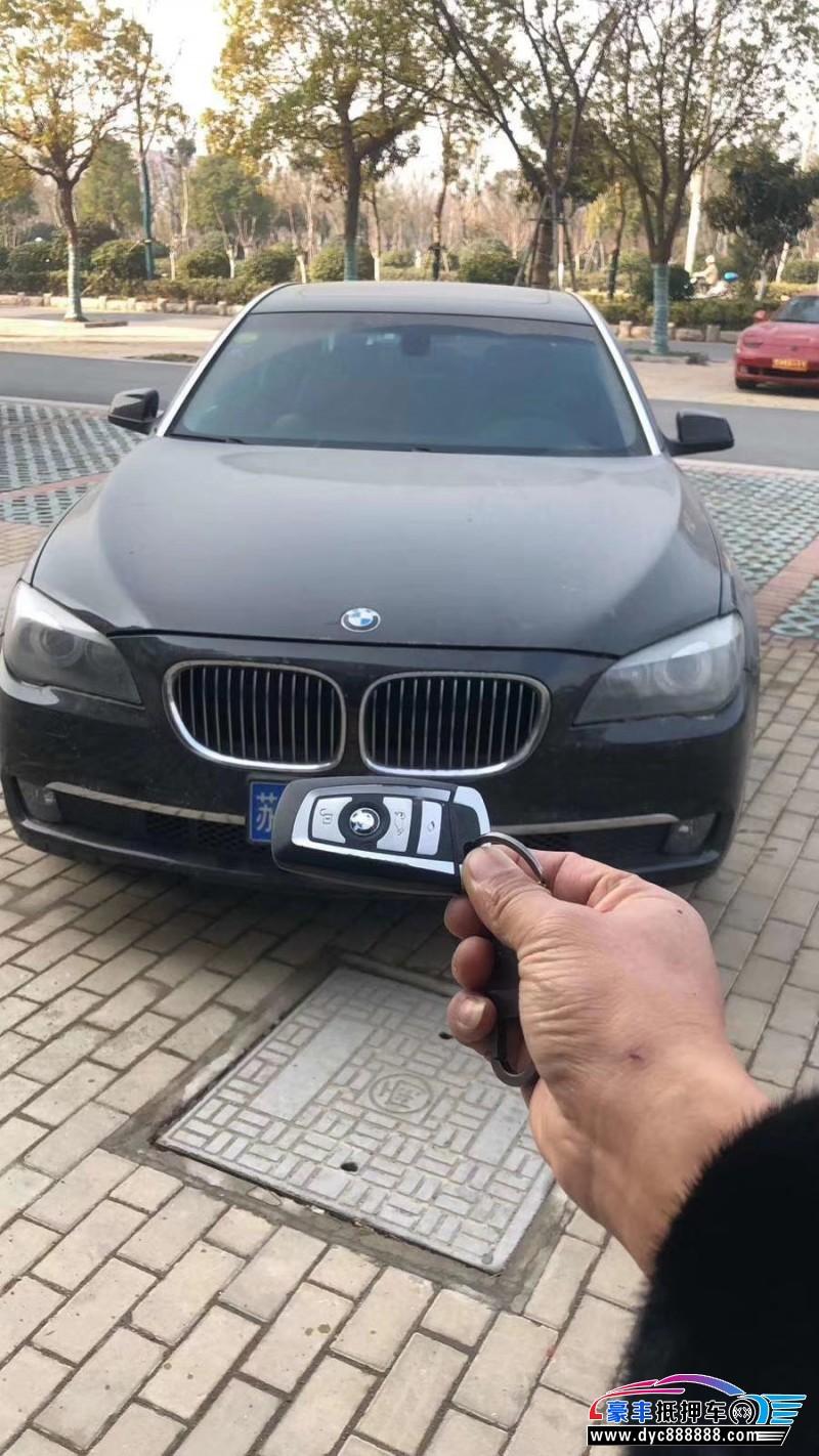 10年宝马7系轿车抵押车出售