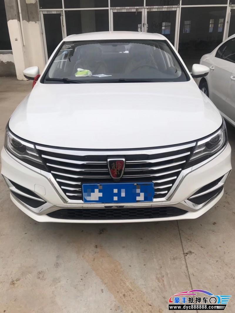 20年荣威i6SUV抵押车出售