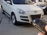 抵押车出售13年纳智捷大7 SUVSUV