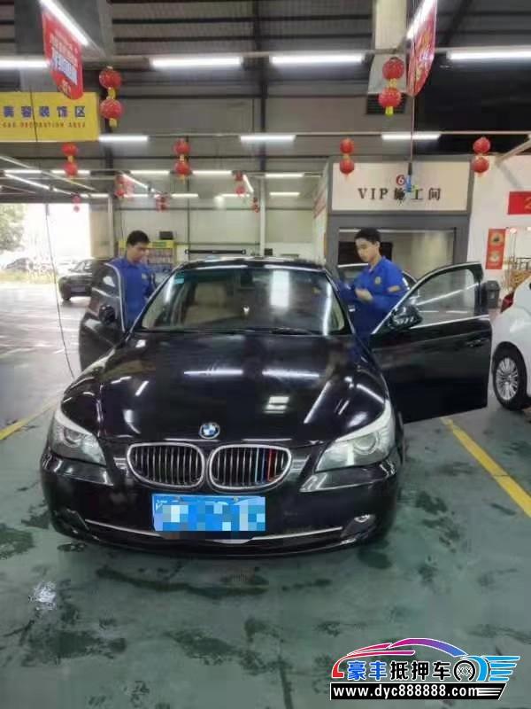 09年宝马5系轿车