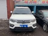 抵押车出售16年长安欧尚长安CX70SUV