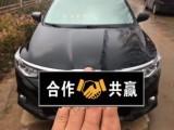19年本田凌派轿车抵押车出售