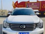 19年广汽传祺GS8SUV抵押车出售