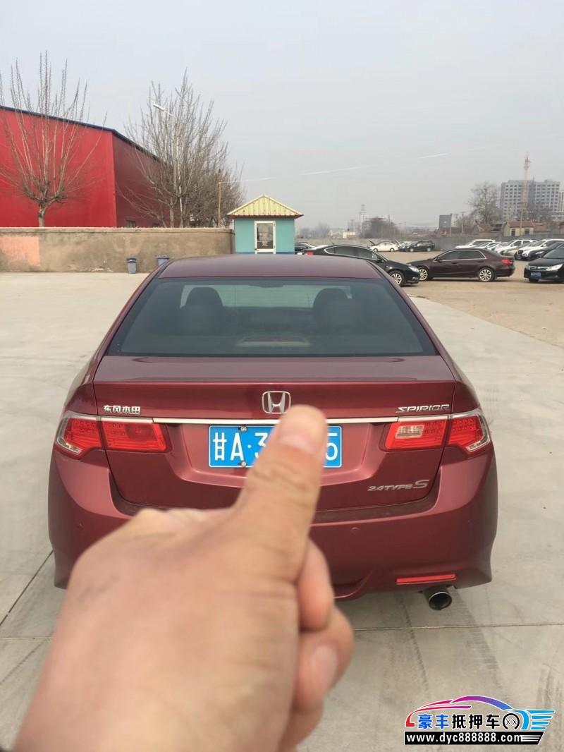 13年本田思铂睿轿车抵押车出售