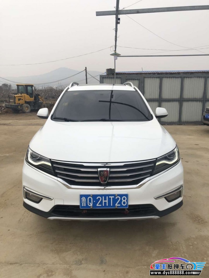 抵押车出售16年荣威RX5SUV