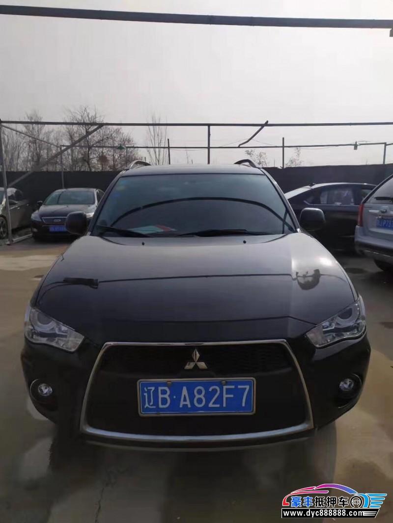 抵押车出售11年三菱欧蓝德SUV