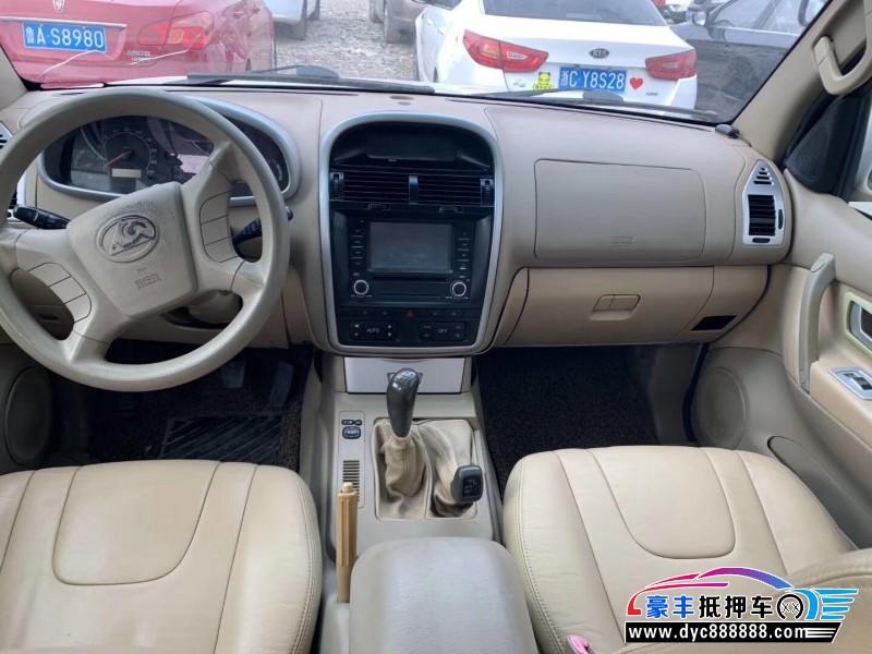抵押车出售09年猎豹汽车CS6SUV