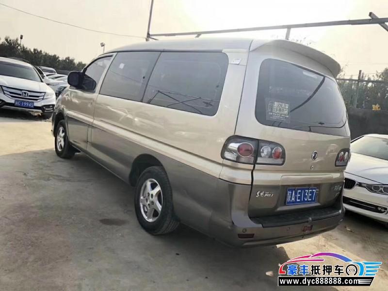 15年东风风行菱智MPV抵押车出售