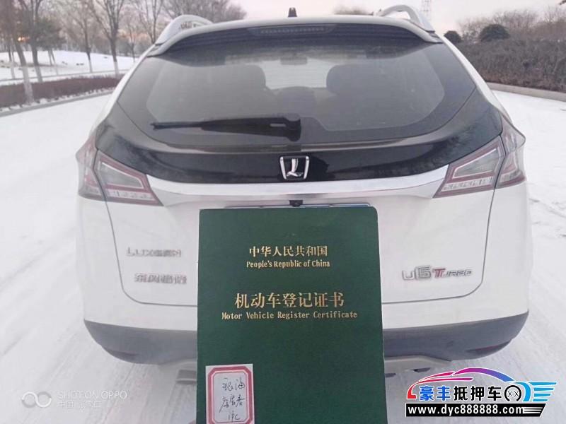 15年纳智捷优6 SUVSUV抵押车出售