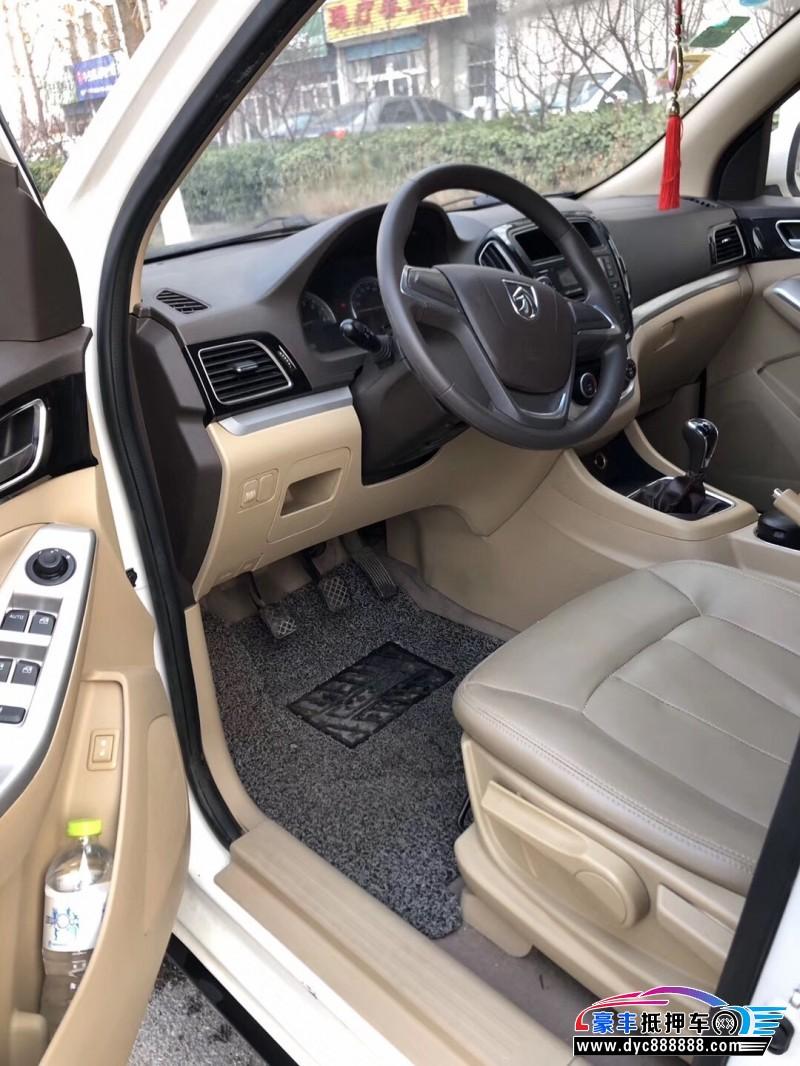 16年宝骏730MPV抵押车出售