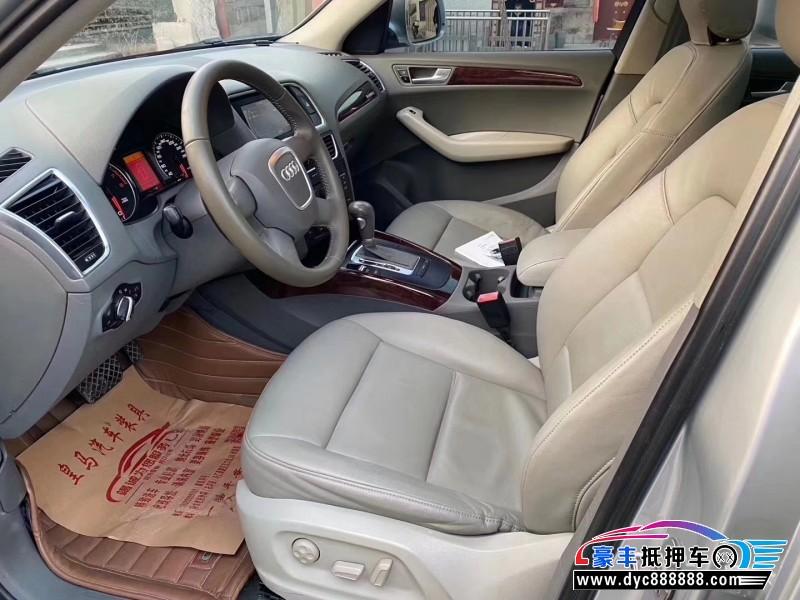 10年奥迪Q5SUV抵押车出售