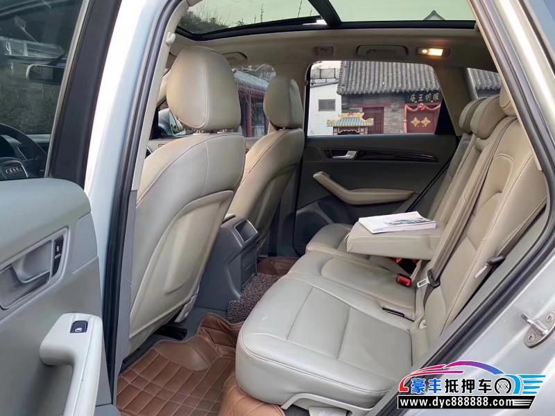 抵押车出售10年奥迪Q5SUV