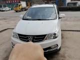抵押车出售16年宝骏730MPV