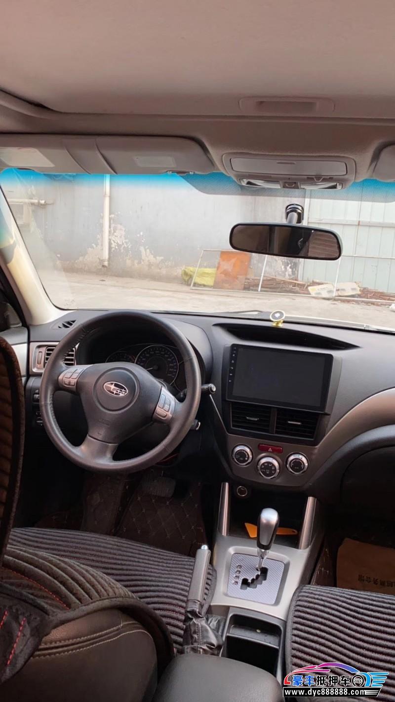 抵押车出售09年斯巴鲁森林人SUV