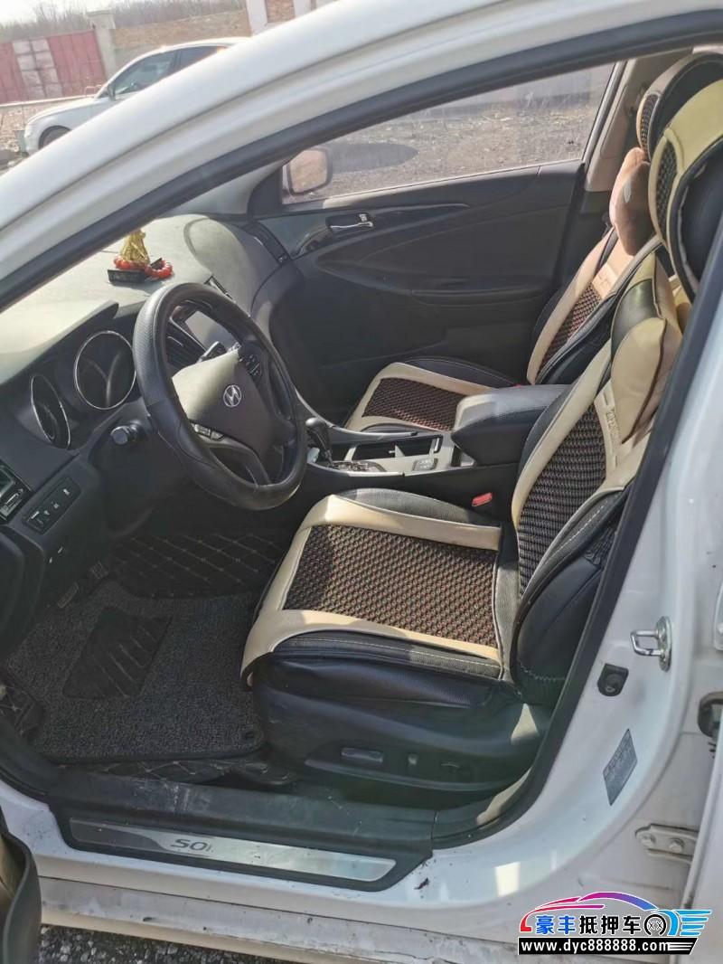 14年现代索纳塔轿车抵押车出售