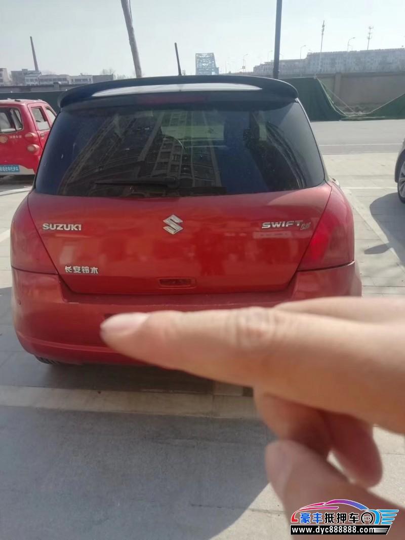 09年铃木雨燕轿车抵押车出售