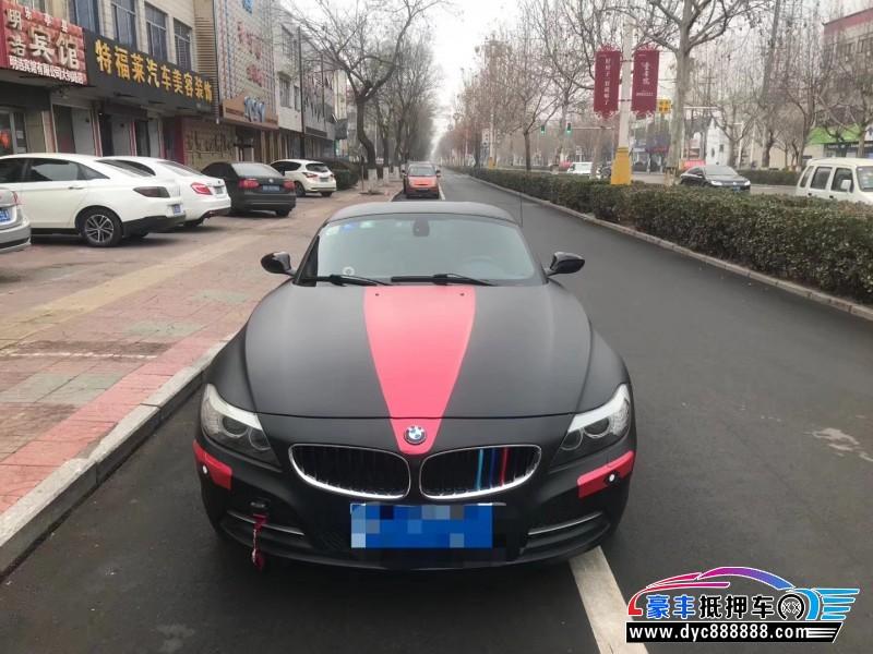 抵押车出售12年宝马Z4轿车