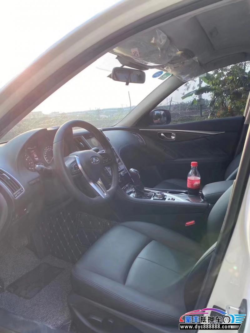 抵押车出售19年英菲尼迪Q50L轿车