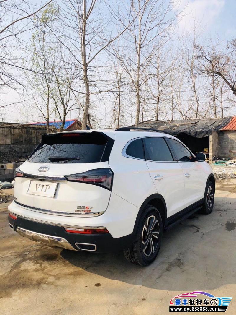 17年江淮瑞风S7SUV抵押车出售