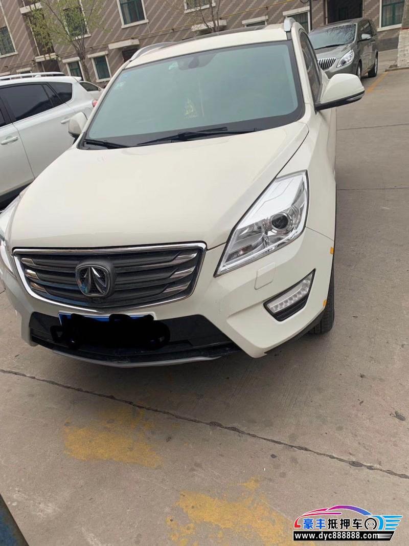 抵押车出售18年北汽威旺S50MPV
